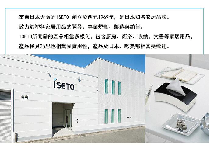 ISETO | Bow弧形雙面面紙盒