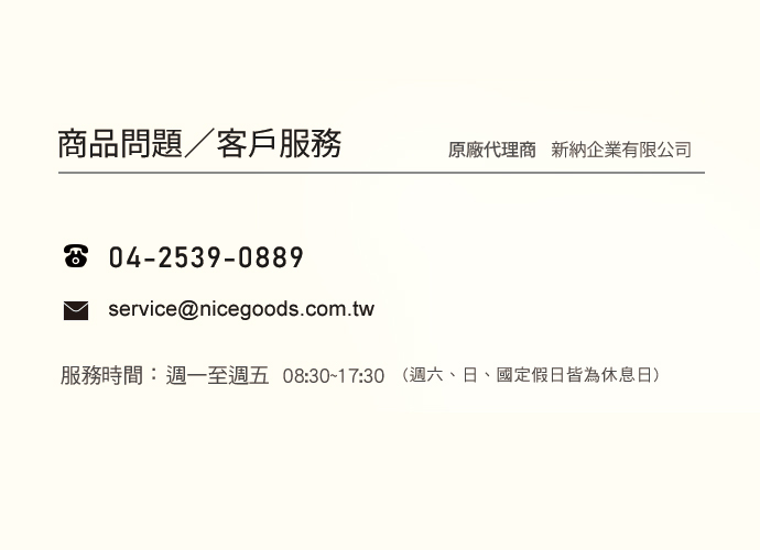 ISETO   日製粉彩寵物飼料密封收納桶(附夾勺)-13L