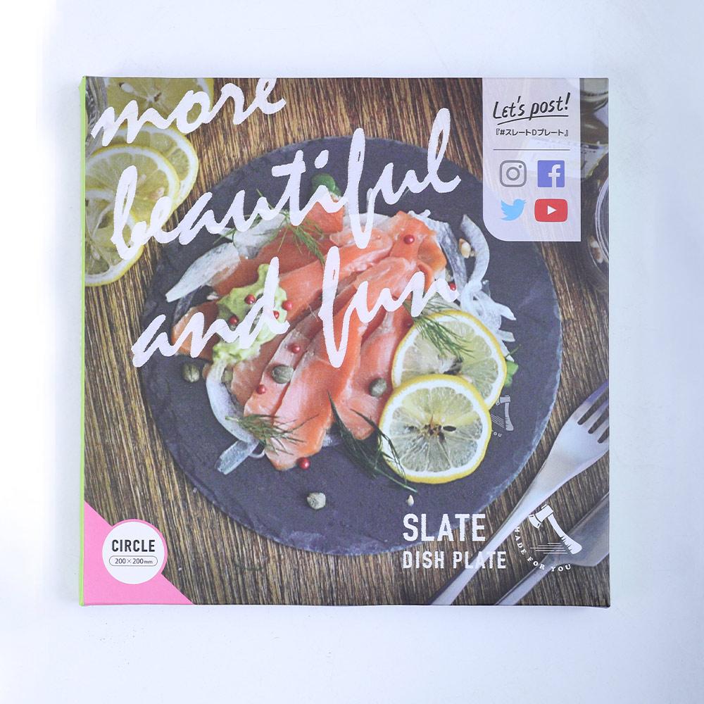 CB Japan|SLATE 自然風板岩餐盤 - 圓型
