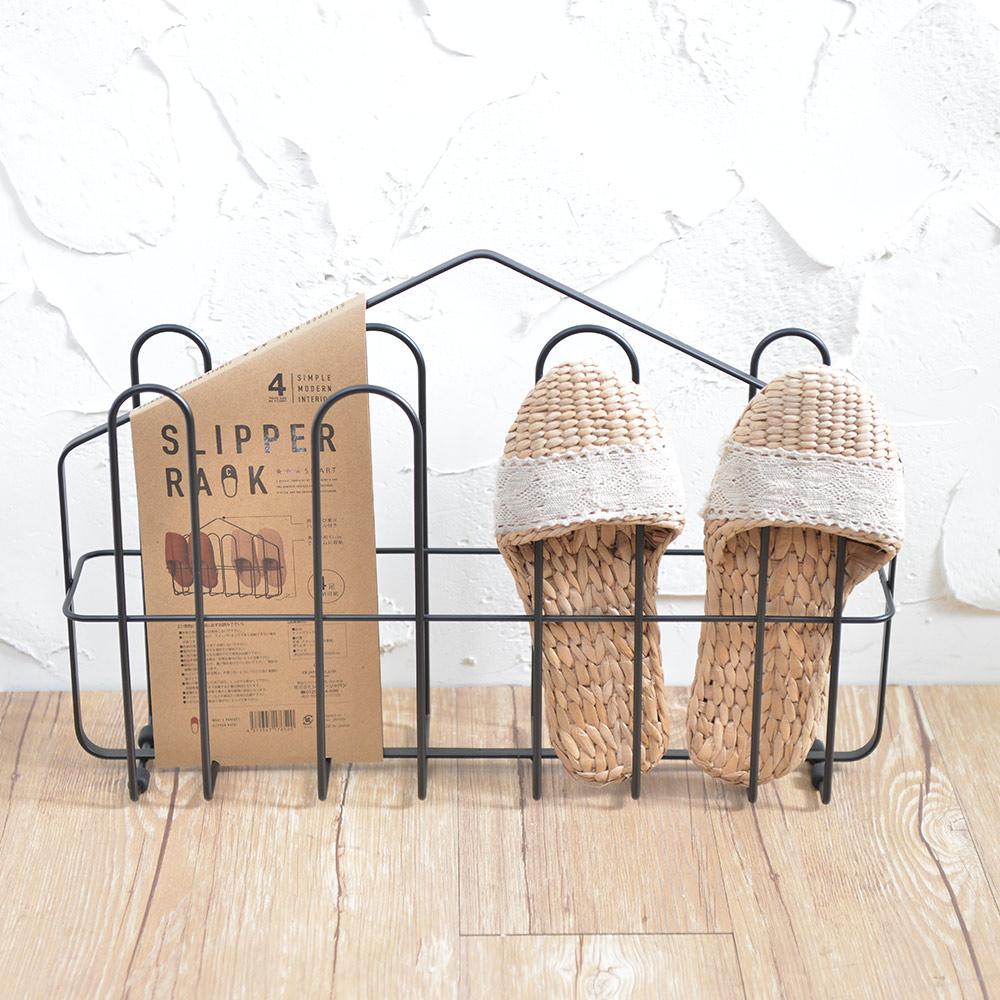 CB Japan|極簡系列拖鞋放置架