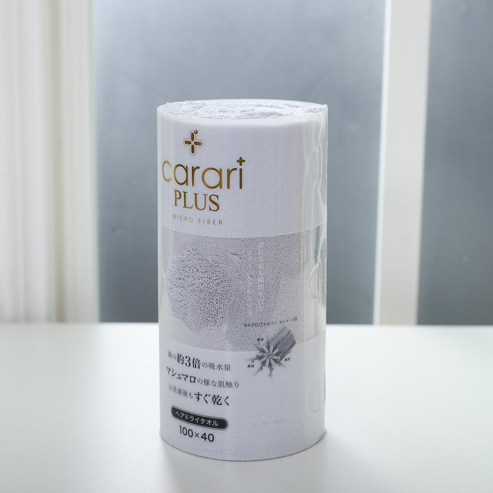 CB Japan|超柔系列超細纖維3倍吸水擦頭巾 - 典雅灰