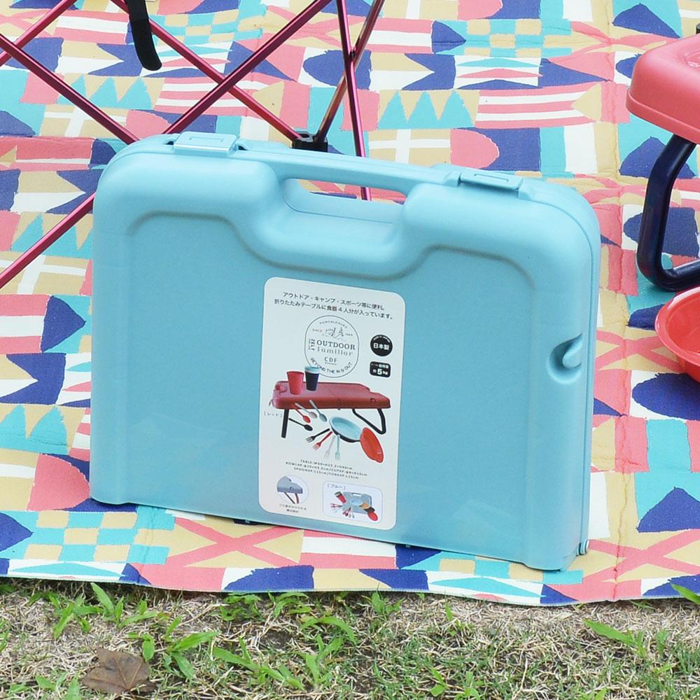 日本BISQUE 野餐露營餐具摺疊桌組