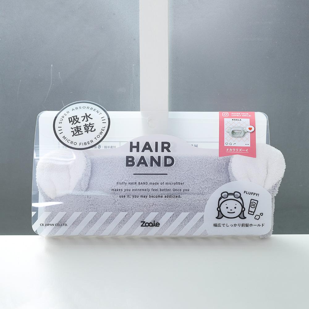 CB Japan|兒童動物造型超細纖維髮帶-無尾熊灰