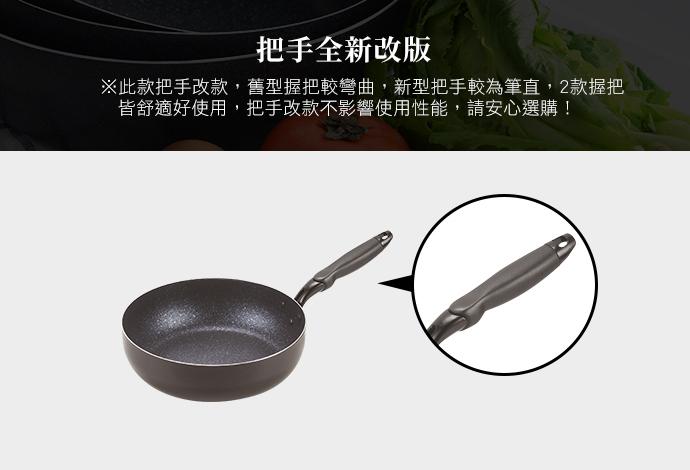 日本珍珠金屬|IH大理石塗層輕質極深不沾炒鍋-24cm