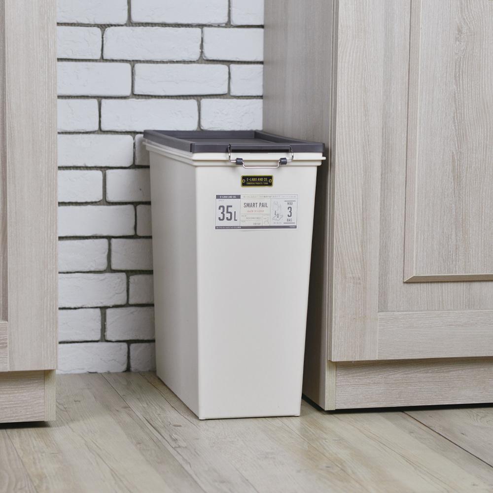 天馬 e-LABO密封防臭掀蓋式垃圾桶-35L