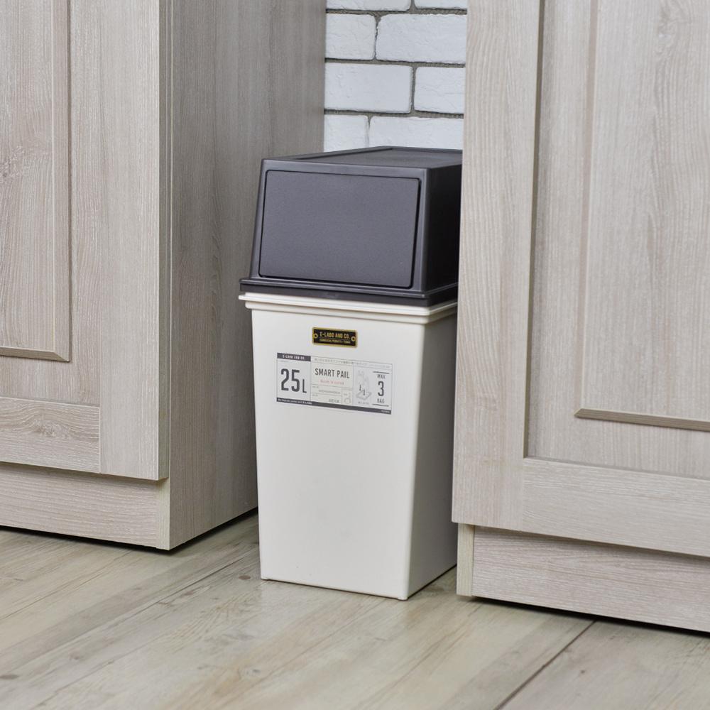 天馬|e-LABO深型推掀式垃圾桶-25L