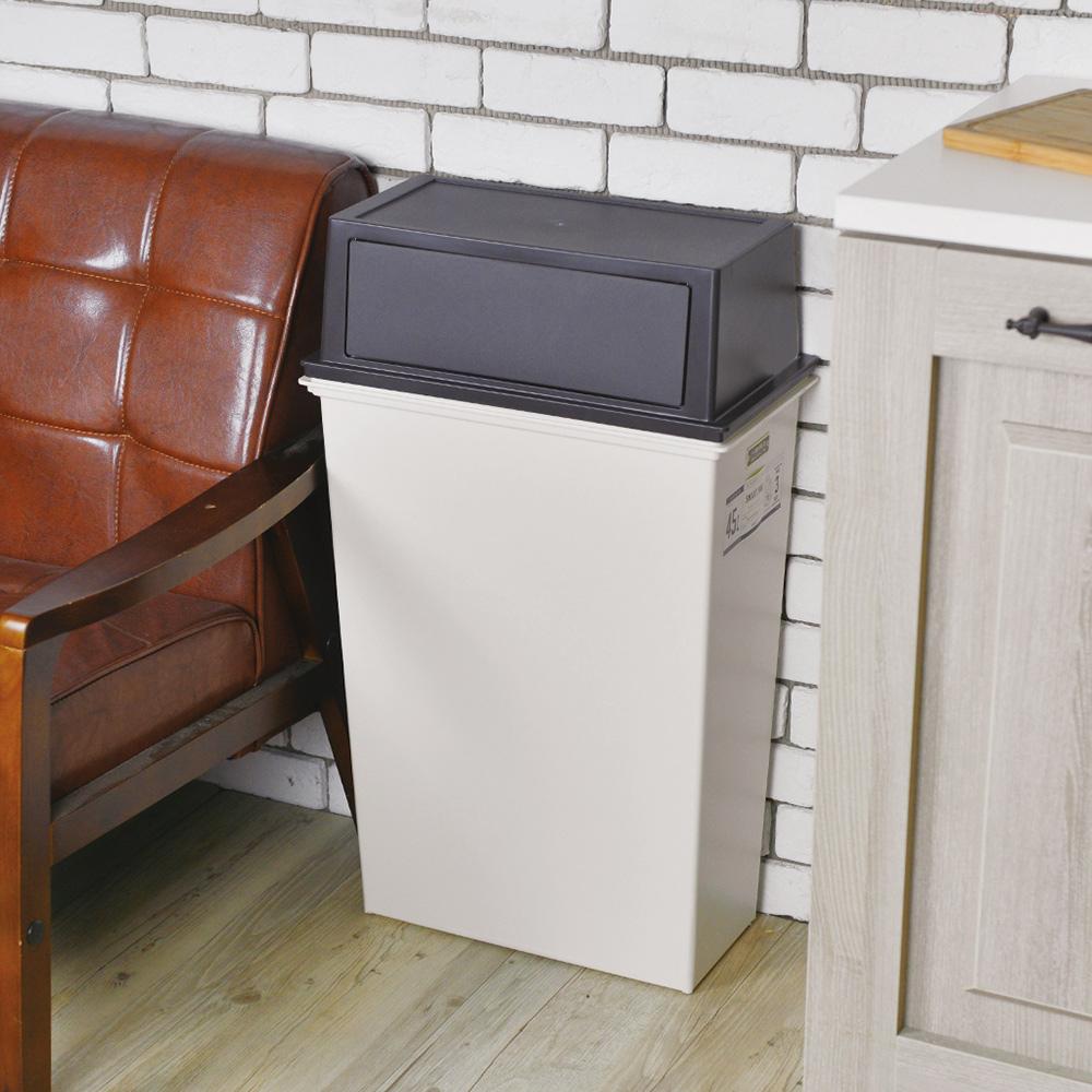 天馬|e-LABO寬型推掀式垃圾桶-45L