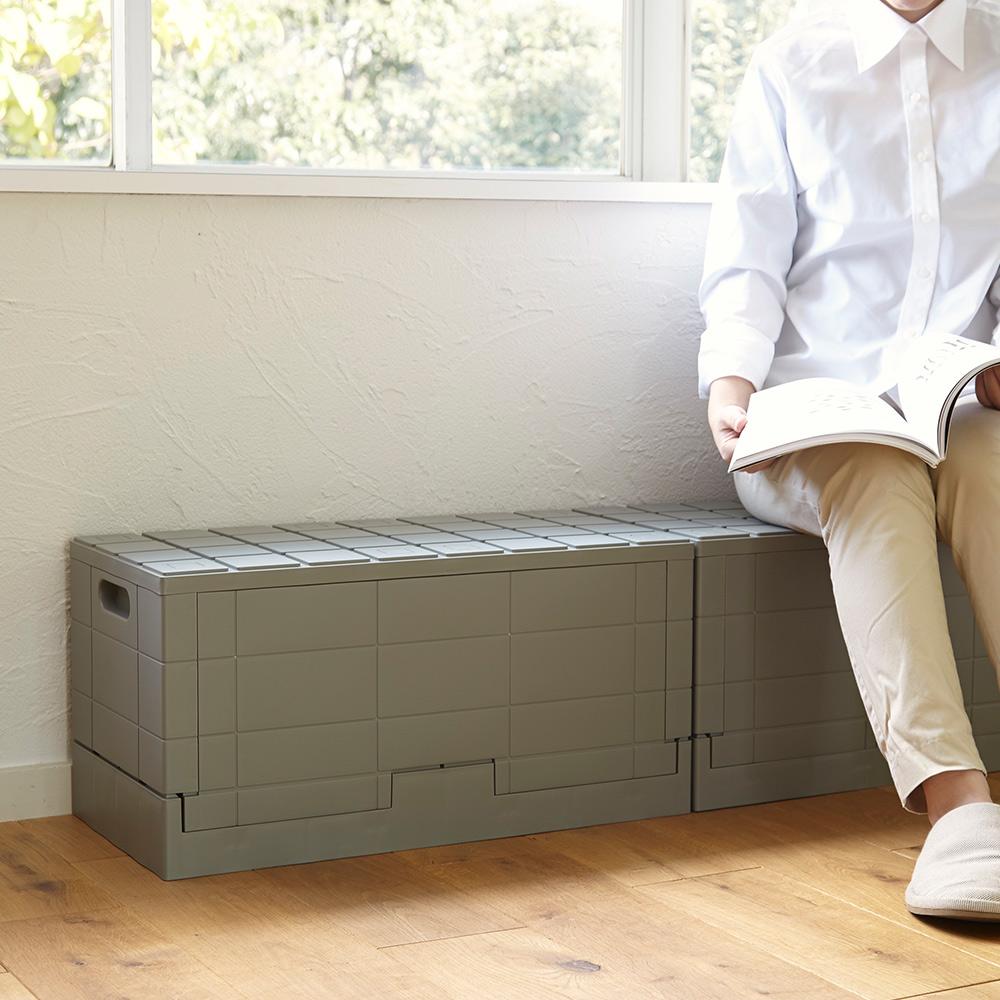 岩谷Iwatani|Grid格子磚可堆疊摺疊收納椅-38.5L