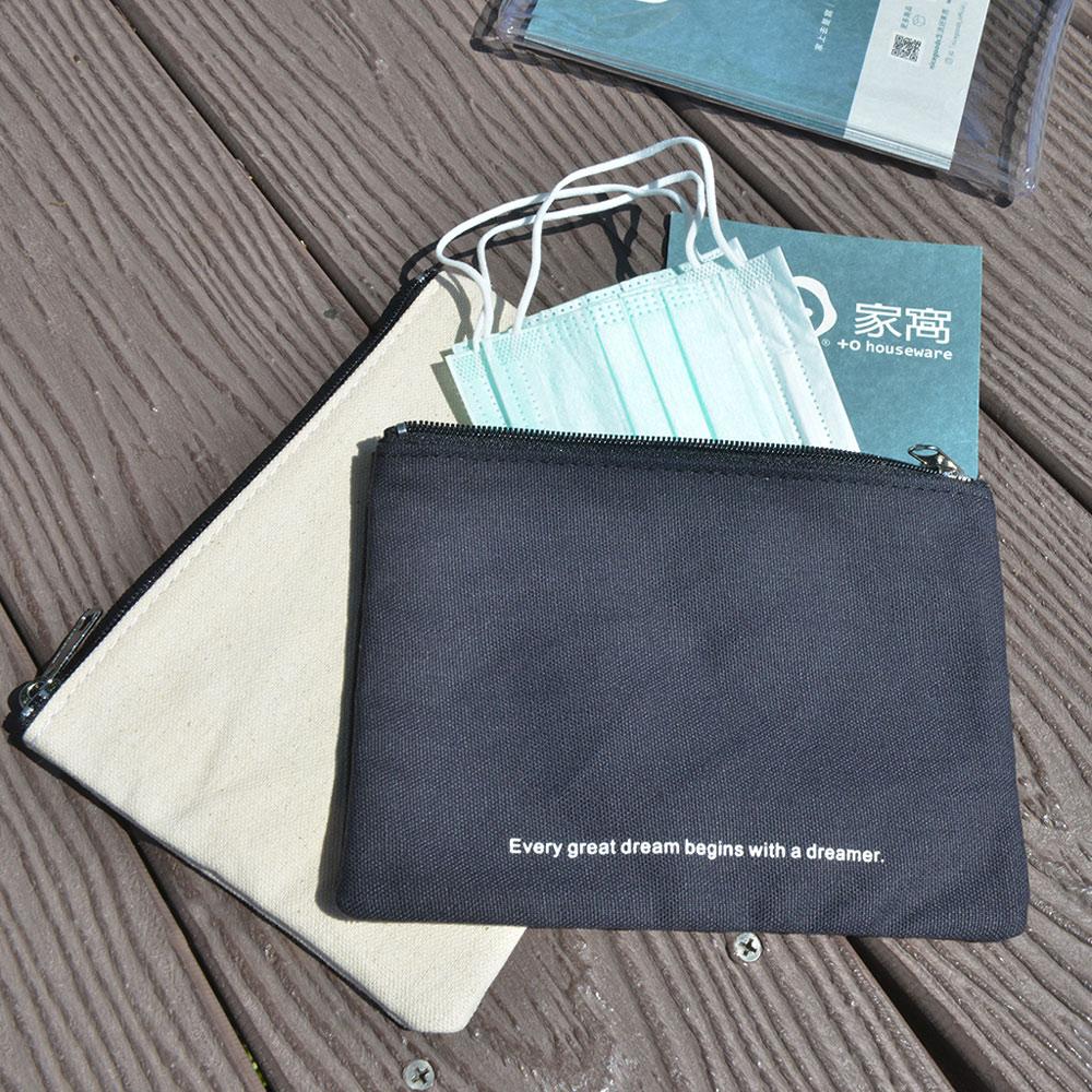 +O家窩|MIT 帆布防塵抗汙口罩收納拉鍊袋-2入-2色可選