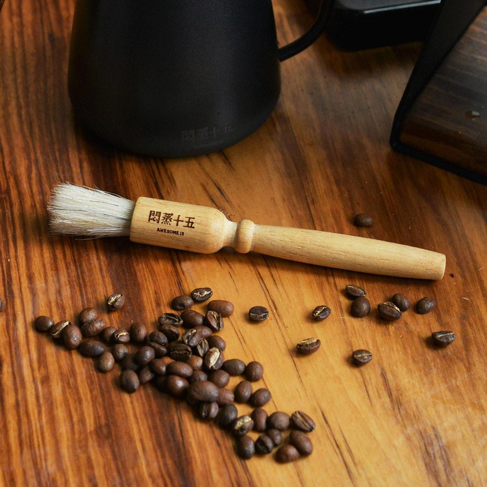 +O家窩|悶蒸十五原木柄咖啡磨豆機清潔毛刷