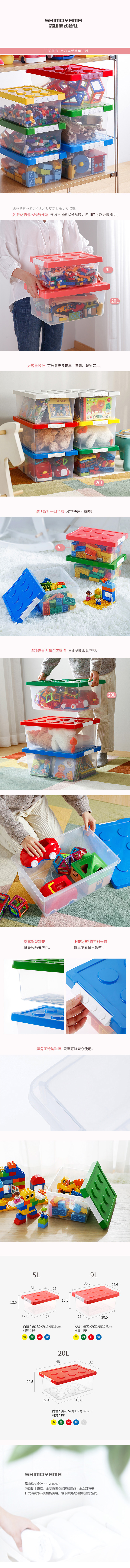 霜山|樂高可疊式積木玩具收納盒-加大款-3入-4色選