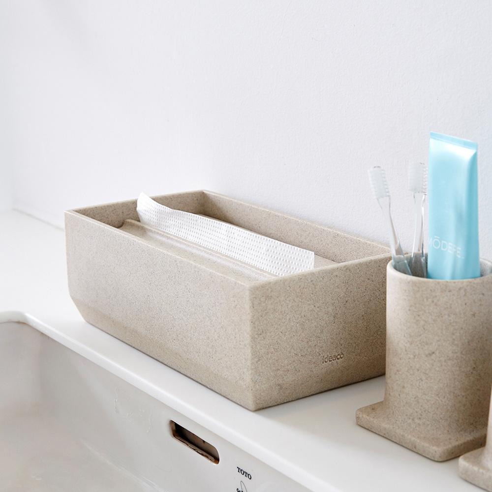 ideaco 下降式沉蓋砂岩面紙盒