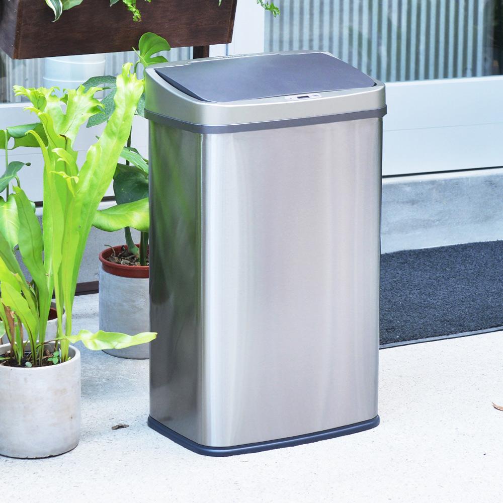 +O家窩 日式特大希利自動感應不鏽鋼垃圾桶50L