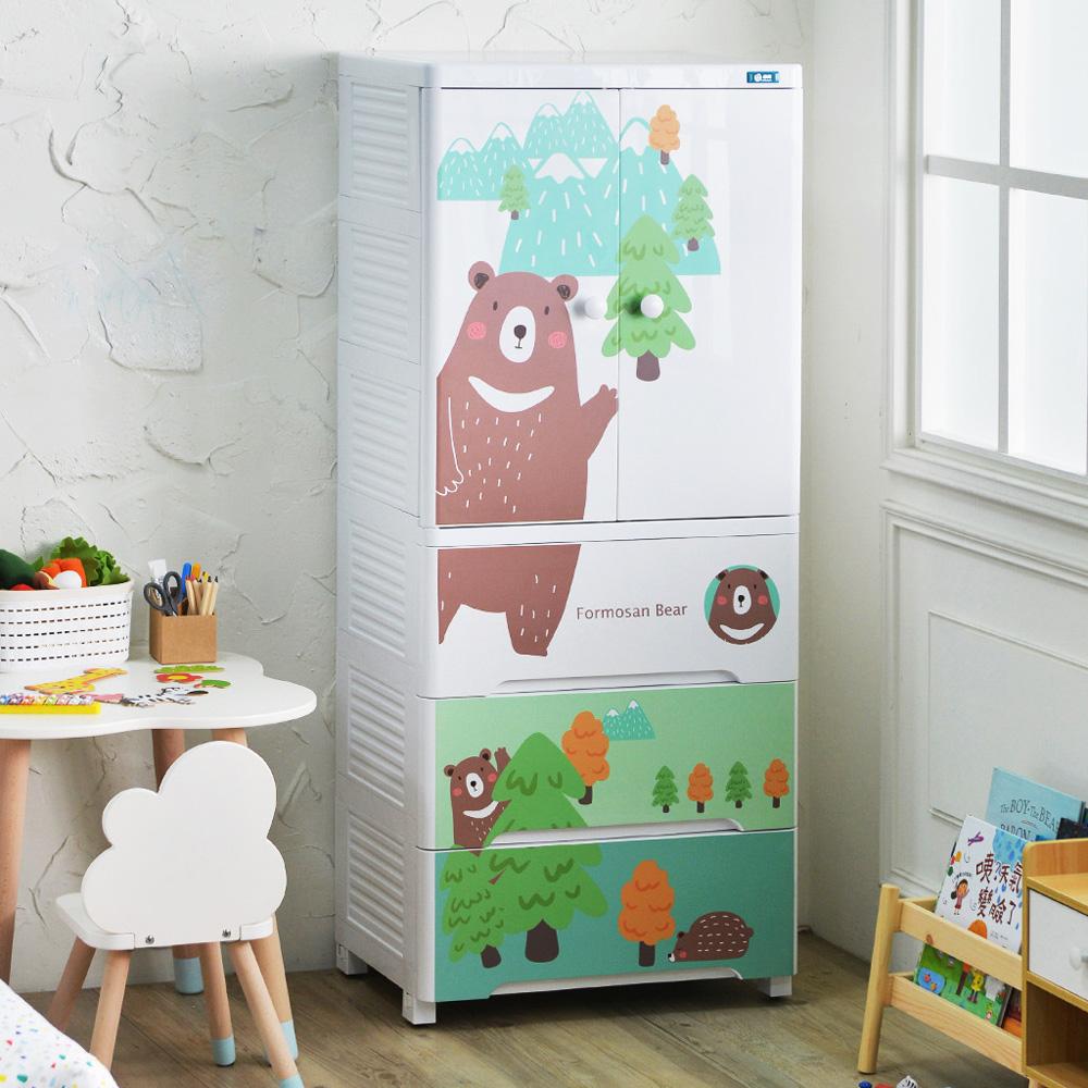 +O家窩|福爾摩沙雙開門三抽兒童吊掛衣櫃-山上有熊(送兒童衣架&除溼乾燥劑組)