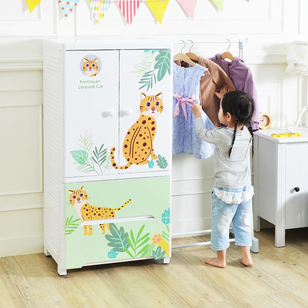 +O家窩 福爾摩沙外伸縮掛衣桿雙開門二抽兒童衣櫃-林間石虎(送兒童衣架&除溼乾燥劑組)