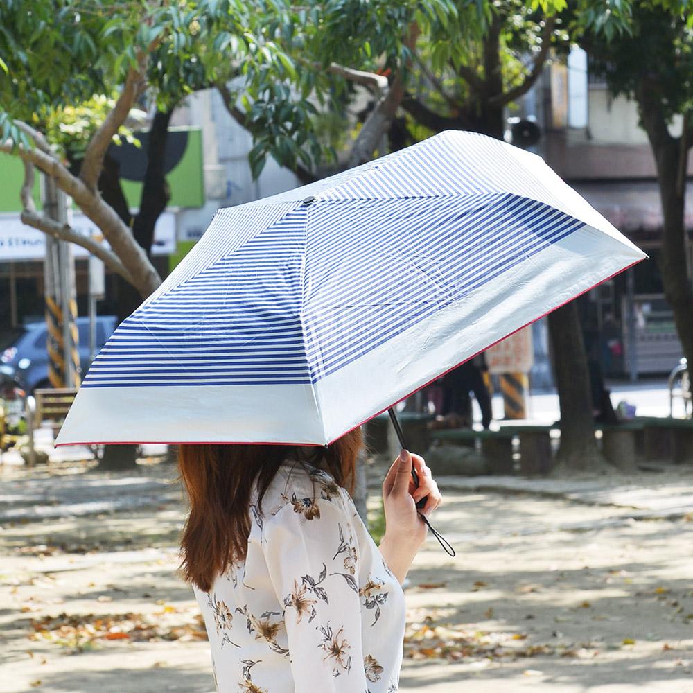 SUGITA|120G極輕量晴雨防曬抗UV摺疊口袋傘-3色可選