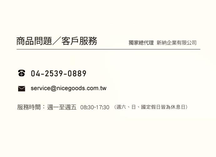 CITYLIFE 奈米抗菌PP長方形保鮮盒-200ml-9入