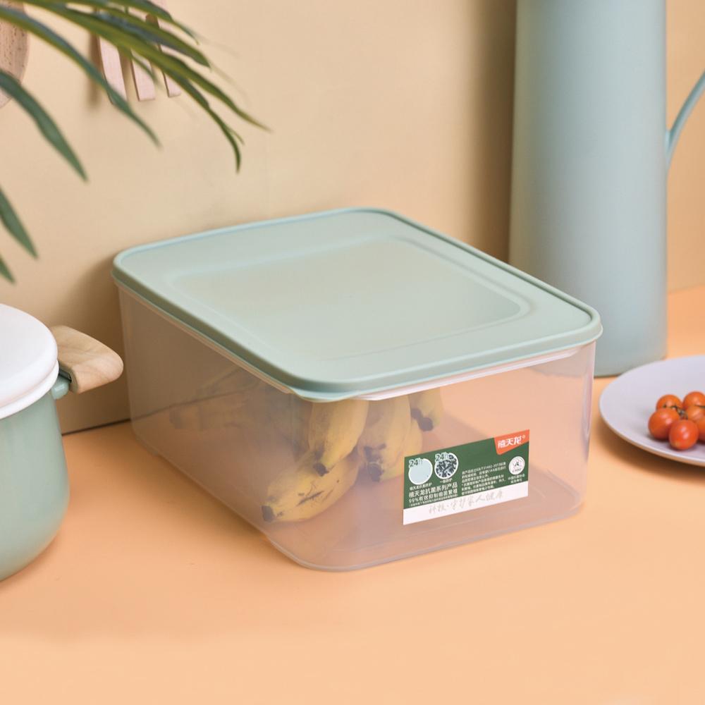 CITYLIFE|奈米抗菌PP長方形保鮮盒-7.3L-3入