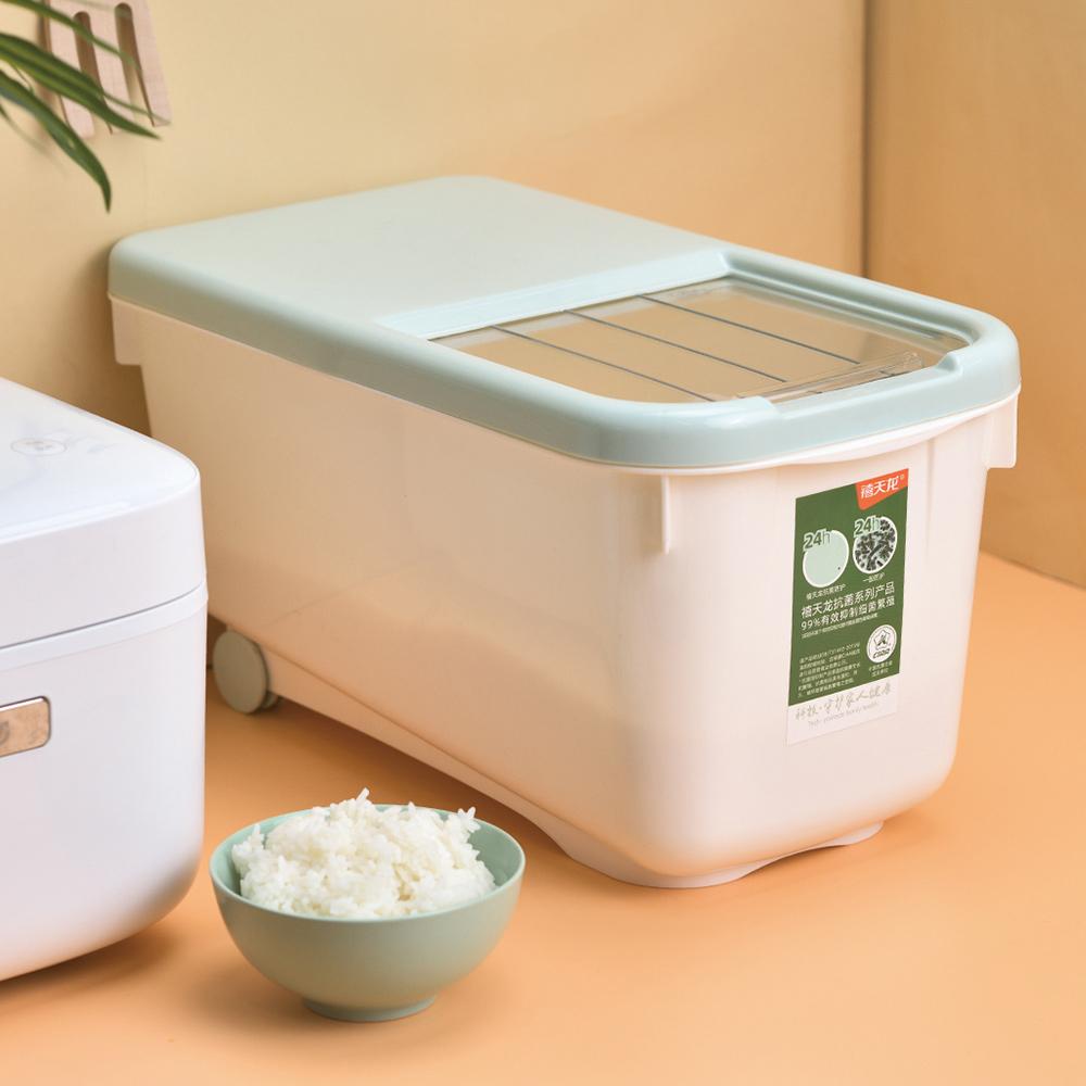 CITYLIFE|奈米抗菌PP滑蓋式雜糧儲米箱(附量杯)-10L