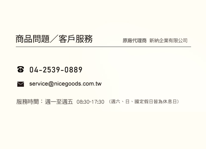 YAMADA|Days Stock 日製文字印花層疊收納箱-L-3入