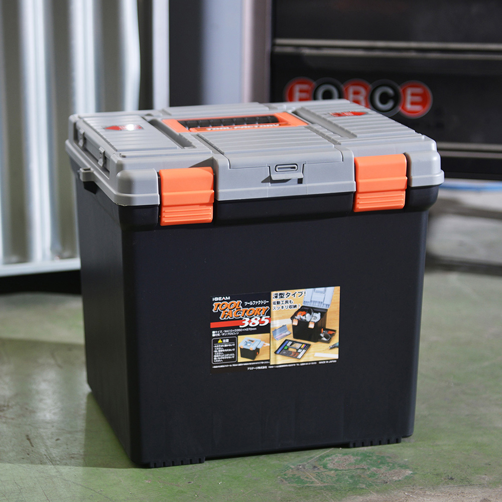 JEJ 日本製 385方磚深型多功能隱藏分隔PP手提工具箱