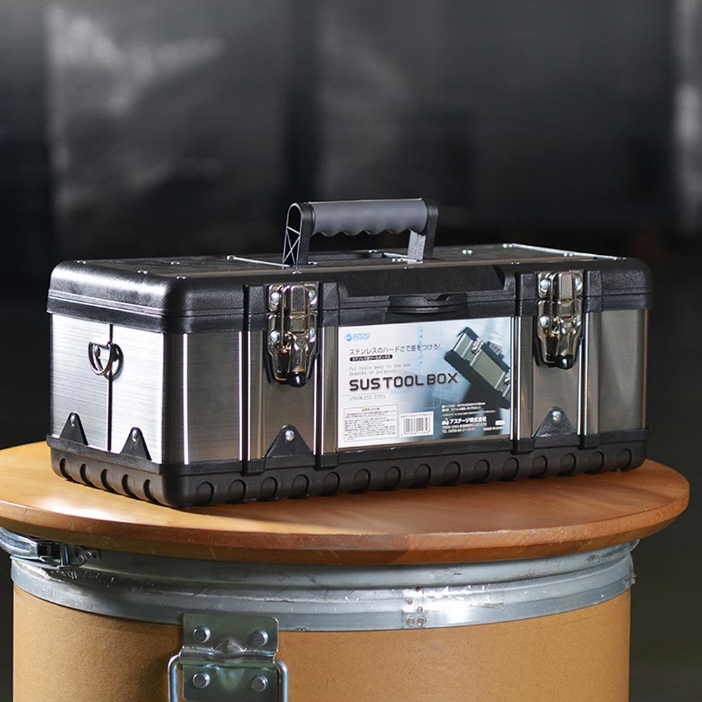 JEJ|STB-470硬漢不鏽鋼雙層分隔式手提工具箱(47x24x18cm)