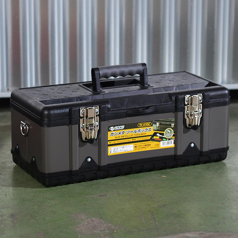 JEJ TK-470黑武士鋼製雙層分隔式手提工具箱(47x24x18cm)