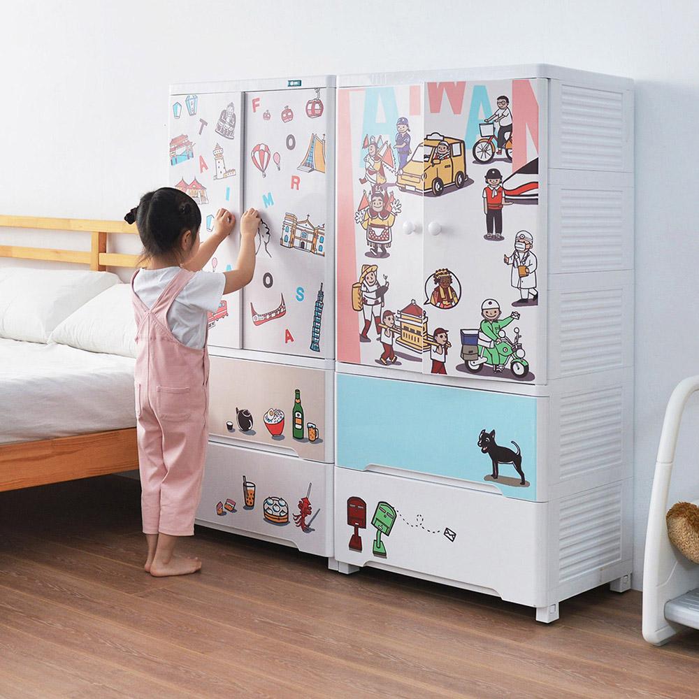 +O家窩|65面寬特大款福爾摩沙二抽兒童吊掛衣櫃-寶島探索趣