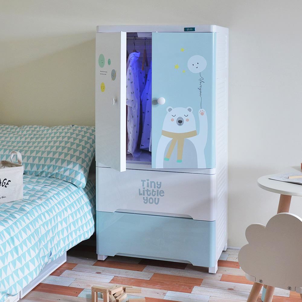 +O家窩 貝格紫外線除菌兒童吊掛衣櫃-DIY-2色可選