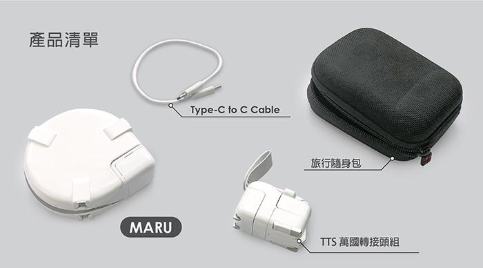 TOFU MARU無瑕充電器 官方介紹