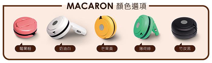 【MOGICS】Macaron 馬卡龍︱PD 45W 高功率 / 三合一轉接頭,折疊式圓形車充!(黃色)