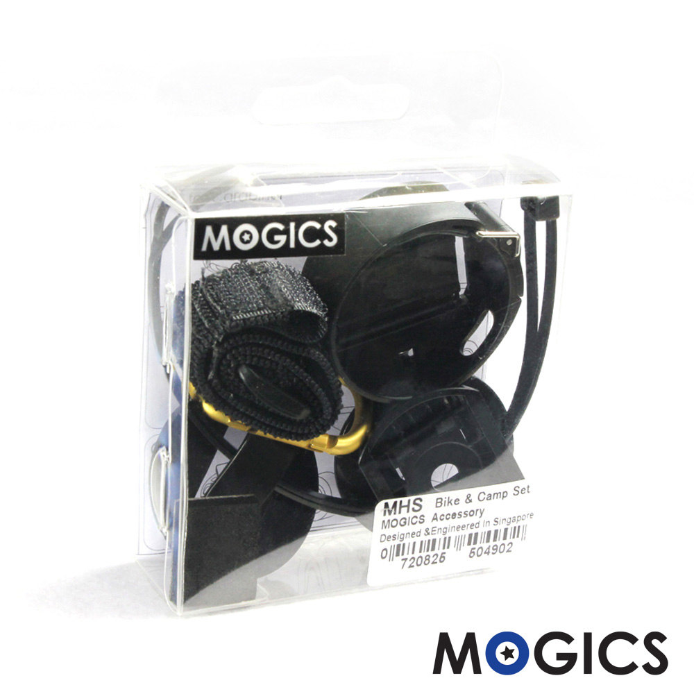 MOGICS|摩奇客燈戶外型 登山自行車燈配件組