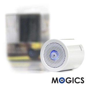 【MOGICS】MS1高音質防水藍牙喇叭(天使白)