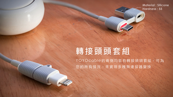 TOFU︱Yoyo Cable 多合一捲捲充電線