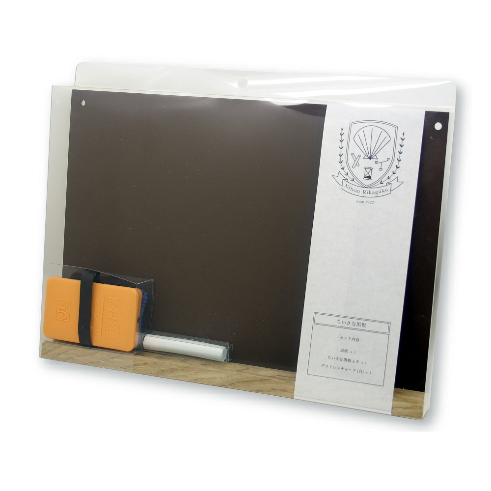 Kitpas|小黑板