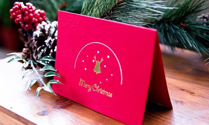 (複製)WOOPAPERS|種子紙聖誕卡 Merry Christmas (麋鹿 Moose)