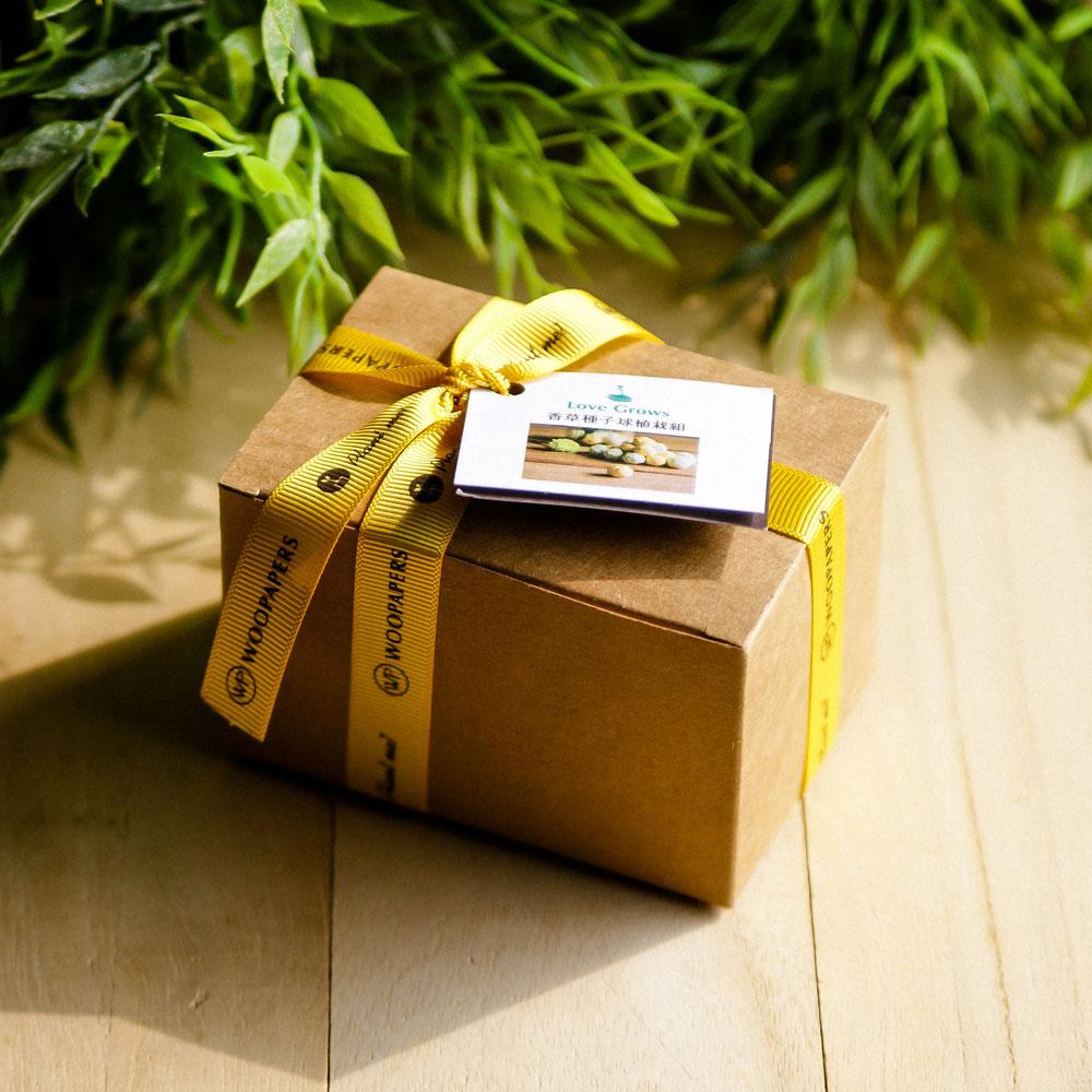 WOOPAPERS Herbs 香草種子球植栽盆栽組