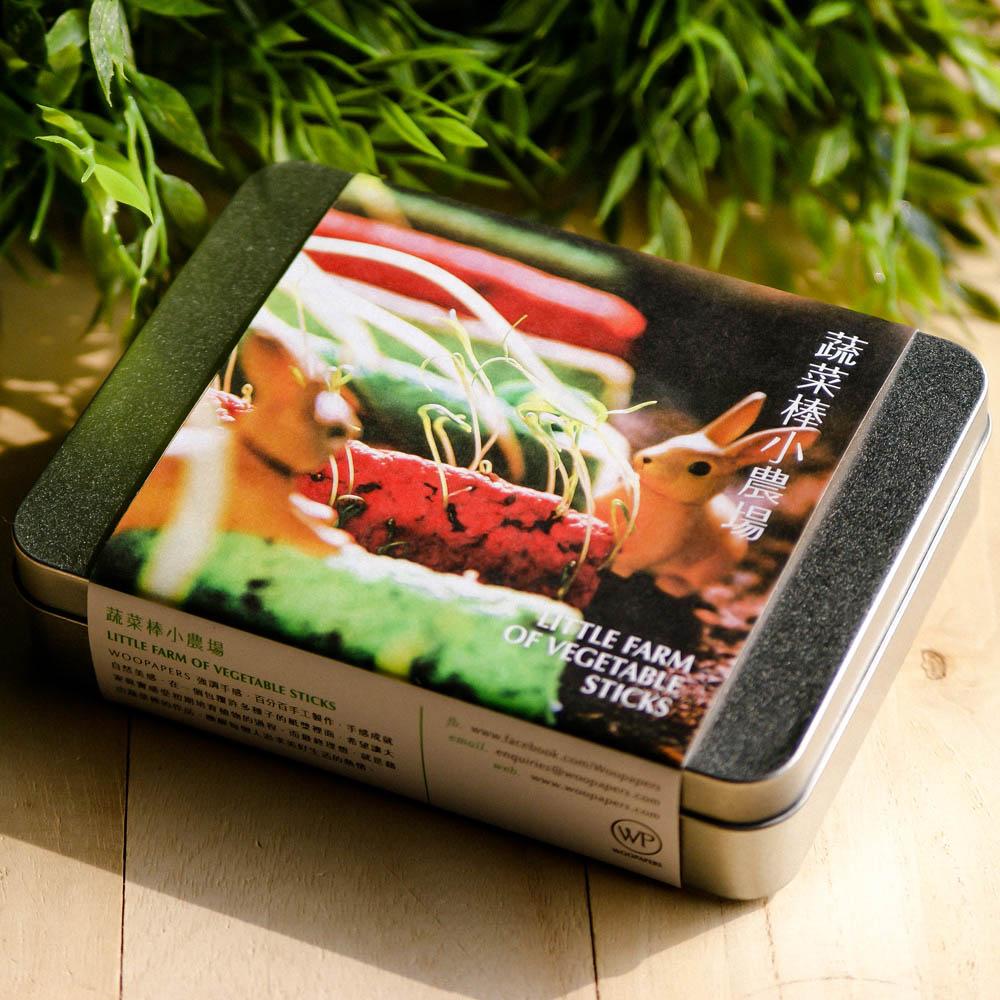 WOOPAPERS|Veggie Farm 蔬菜棒小農場植栽組