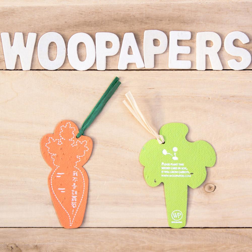WOOPAPERS|種子蔬籤 - 我不是胡蘿蔔&芹菜喔!