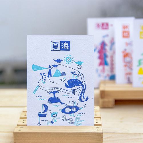 WOOPAPERS|四季種子紙明信片  凸版印刷/活版印刷/Letterpress (一套4張)