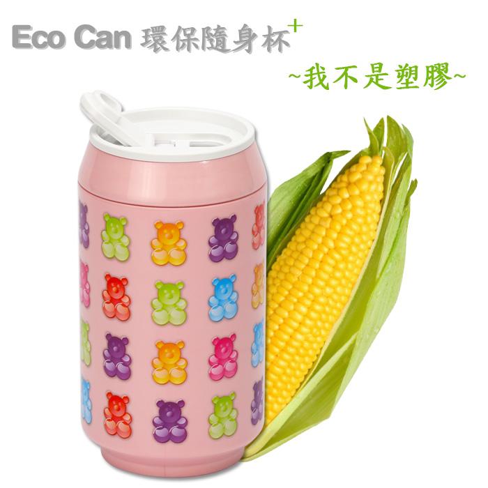 (複製)(複製)plastudio|玉米材質環保杯-Eco Can-280-軟糖熊-粉紅