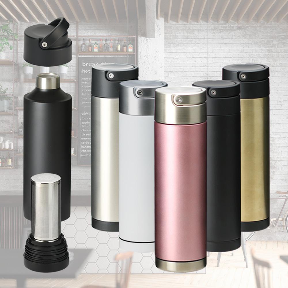 plastudio|Be Bottle 多功能濾網不銹鋼保溫杯-不鏽鋼原色