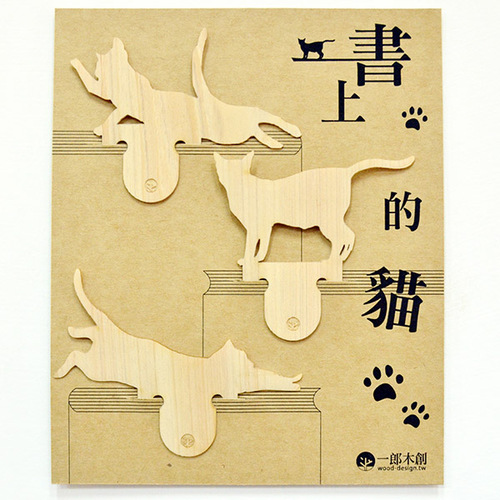 一郎木創|書上的貓 貓咪書籤