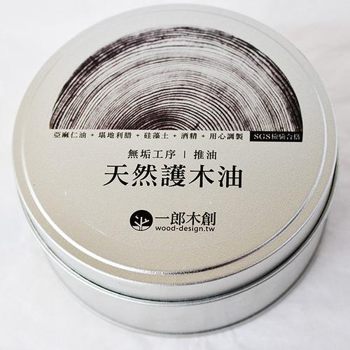一郎木創|天然護木油 木頭保養品