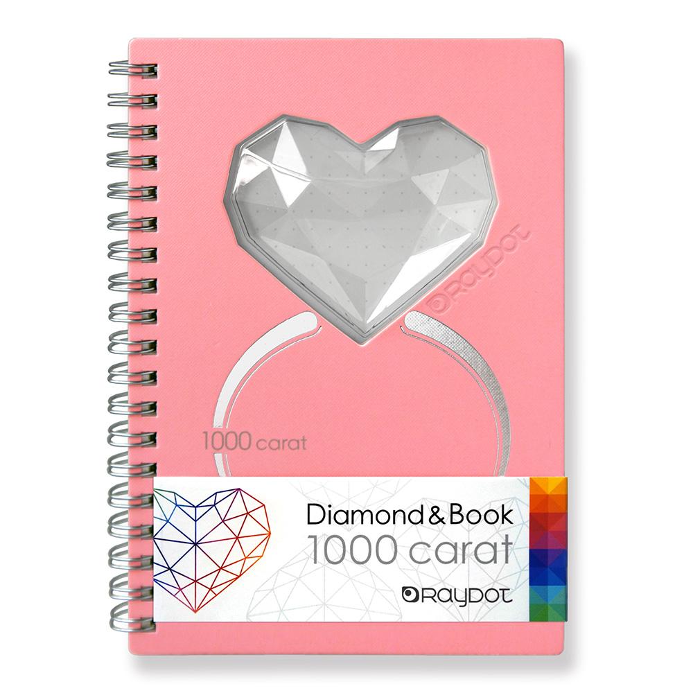 RayDot | 鑽石筆記本 ( 珊瑚紅)