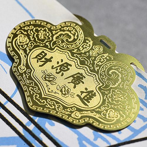 (複製)yeduo|金鎖片書籤-五福臨門