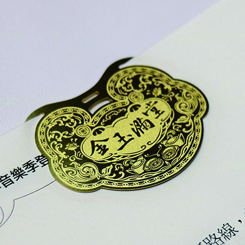 (複製)(複製)yeduo|金鎖片書籤-大展鴻圖