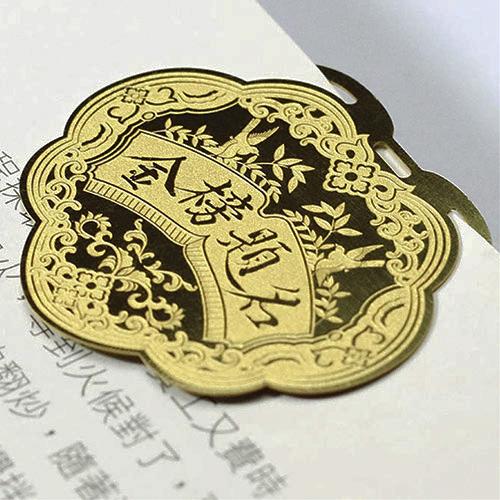 (複製)yeduo|金鎖片書籤-百年好合