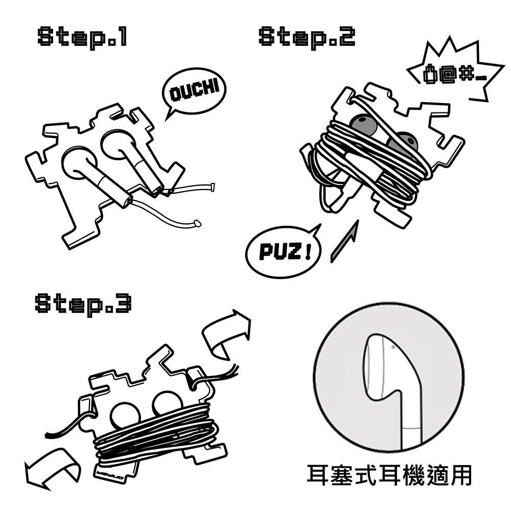 yeduo|綁架外星人耳機捲線器-耳塞式3入
