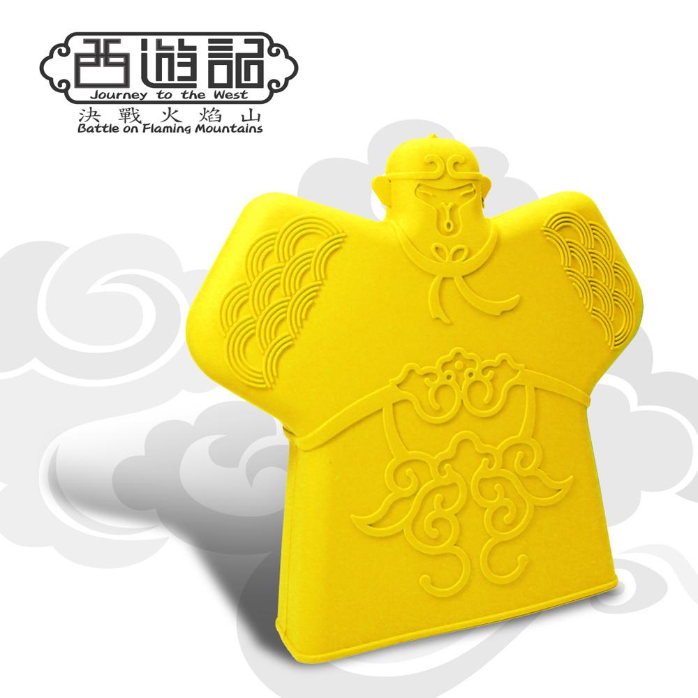 yeduo|西遊記決戰火焰山隔熱手套-悟空(鮮黃)